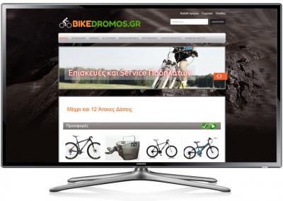Biker Dromos